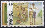 GUINEA ECUATORIAL 1989 - Edifil #118/9 - MNH ** - Guinea Ecuatorial