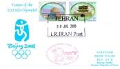 Vol Spécial IranAir Téhéran Pékin - 30/08/08 - équipe Olympique Iran - Verano 2008: Pékin