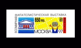 Russia 1997 Mi Pws PSO 0062-01-09 UPU Olympics MOSKWA October 851...............(number One Is A Logo)...............851 - 1992-.... Federation