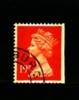 GREAT BRITAIN - 1988  MACHIN  19p.  2B  LITHO  IMPERF. RIGHT  FINE USED  SG X1052 - 1952-.... (Elisabetta II)