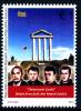 REPUBLIC OF KOSOVO 2015 Leshi Martyrs** - Kosovo