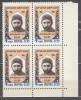 Russia USSR 1962 Mi# 2625 Azerbaijan Poet Sabir MNH * * - Unused Stamps