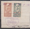 Syria,Syrie,Revenue #1946/56, 2 Stamps Of (Fiscal- Fiscaux), Nice Cancelled. - Syrie