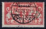 DANZIG: Mi Nr 189 II  U Gulden Unten Offen Gestempelt/used