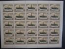 RUSSIA 1976MNH (**)YVERT  4324 Le Brise-glace..ICEBREAKER .FULL SHEET - Full Sheets