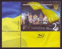UKRAINE 2014. EUROMAIDAN. Mi-Nr. 1427. Left Lower Corner. Mint (**) - Ucrania