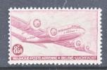 BELGIUM   C  9   * - Airmail