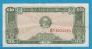 KAMPUCHEA (CAMBODIA) LOT 0,2 + 0,5  RIEL 1979   P# 26 + 27 - Cambodia