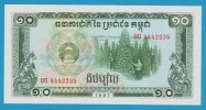 CAMBODIA 10 RIELS 1987   P# 34 - Cambodia