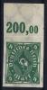 Dt Reich Mi Nr 226 AU MNH/**/postfrisch 1922  Bogenrand