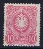 Dt Reich Mi Nr 41Ia MNH/**/postfrisch 1880 - Deutschland