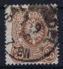 Dt Reich Mi Nr 43IIca   Gestempelt/used Obl.  BPP Signiert /signed/ Signé - Deutschland
