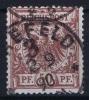 Dt Reich Mi Nr 50b   Gestempelt/used Obl.  BPP Signiert /signed/ Signé