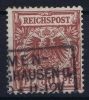 Dt Reich Mi Nr 50a   Gestempelt/used Obl.  BPP Signiert /signed/ Signé