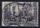 Dt Reich Mi Nr 65II  Gestempelt/used Obl.