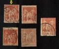 France Paix Et Commerce SAGE N° 94 ( O ),   (les 5) Divers 1 Variete - 1876-1898 Sage (Type II)