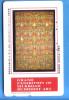 Japan Japon Telefonkarte Phonecard T�l�carte  -  Silk Road 88 Buddhist Art