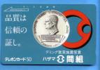 Japan Japon Telefonkarte Phonecard T�l�carte  -  Geld Medal