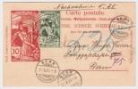 Schweiz, UPU, 5 C. Auf GSK UPU, R!, #3608 - 1882-1906 Armoiries, Helvetia Debout & UPU