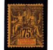 Anjouan N°12 - Neuf * - TB - Unused Stamps