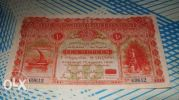 Zanzibar 10 Rupee-1916-copy / Reproduction - Billets