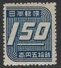 Japan   1948   sc#413  1.50y  MNH**  2016 scott value $2.25