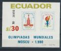 EC - 1980 -BLOCK 95 -OLYMPIADE MOSKAU - ECUADOR - EQUATEUR - MNH -** -POSTFRISCH - Equateur