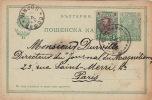 Lettre CaD Kyustendil Entier + Timbre Pour La France 1904 - Covers & Documents