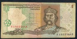 UKRAINE  P108b 1 HRYVNIA  1995 Signature 3e  FINE - Ukraine