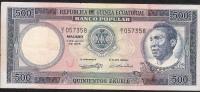 EQUATORIAL GUINEA  P7  500 EKUELE   1975   F-VF NO P.h. ! - Equatoriaal-Guinea