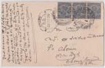 CHOMU INDIA - PRINTED STAMPED POST CARD 1936 - SVASTIKA - SWASTIKA - CARTE POSTAL INDE - RECTO VERSO - Jaipur