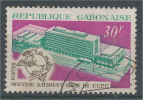 Gabon, Universal Postal Union, Bern, Switzerland, 1977, VFU - Gabon