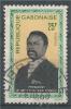 Gabon, President Bongo, 25f., 1968, VFU - Gabon