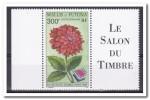 Wallis Et Futuna 1994, Postfris MNH, Flowers - Wallis En Futuna