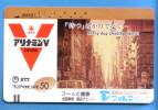 Japan Japon Telefonkarte Phonecard T�l�carte Barcode Balken front bar Nr. 110 - 011   USA New York