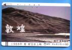 Japan Japon Telefonkarte Phonecard T�l�carte Barcode Balken front bar Nr. 110 - 011  W�ste Dune silk road 88