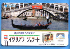 Japan Japon Telefonkarte Phonecard T�l�carte Barcode Balken front bar Nr. 110 - 011  Venedig Italy Italien