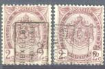 _5B-644: N° 450 A + B : BRUXELLES 5R. CHANCELERIE) 02 - Rollo De Sellos 1900-09
