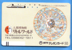 Japan Japon Telefonkarte Phonecard T�l�carte Barcode Balken front bar Nr. 110 - 011  kultur