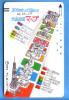 Japan Japon Telefonkarte Phonecard T�l�carte Barcode Balken front bar Nr. 110 - 011  france USA Liberty