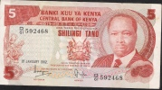 KENYA  P19b 5 SHILLINGS   1982     VF  NO P.h. ! - Kenya