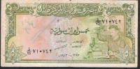 SYRIA  P94d   5  POUNDS   1973    FINE - Syrie