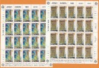 Jersey 1982 Europa Cept 2 Sheets MNH L038 - 1982