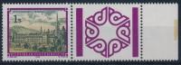 **Österreich Austria 1989 ANK 1994 Mi 1967 (1) Coupon Kupon Monastery MNH - 1981-90 Unused Stamps