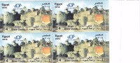 Stamps EGYPT 2014 WORLD TOURISM DAY BLOCK OF 4 MNH */* - Nuovi