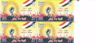 Stamps EGYPT 2014 THE REVOLUTION OF 25 JANUARY BLOCK OF 4 MNH */* - Égypte