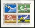 HUNGARY-1971.Souv.Sheet - Luna 16 / Space MNH! Mi:2642-2645. - Ungarn