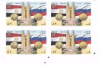 Stamps EGYPT 2014 EGYPT RUSSIA 50TH ANNIV, CO-OP NILE DAM IMPERF UNCUT S/S BLOCK 4 MNH - Nuovi