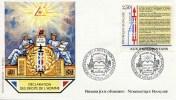 """ENV PJ De 1989 Avec Timbres Et Illustration """"Déclaration Des Droits De L'Homme - Articles II à VI"""" Oblit. PJ Versailles - FDC"""