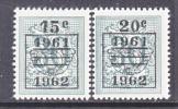 BELGIUM  566-7   ** - 1951-1975 Heraldic Lion